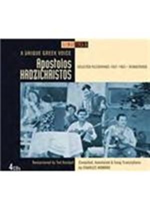 Apostolos Hadzichristos - Rembetika 6 (Selected Recordings 1937-1953) (Music CD)