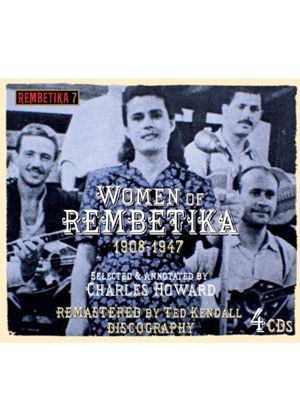 Various Artists - Women of Rembetika 1908-1947 (Music CD)