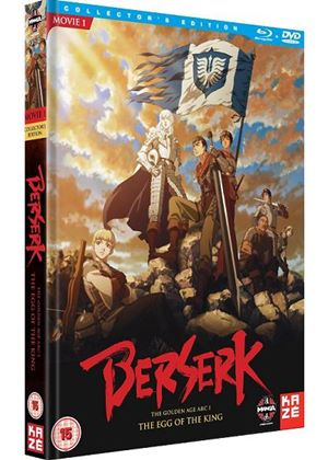Berserk - Film 1: Egg of the King Collectors Edition (Blu-ray)