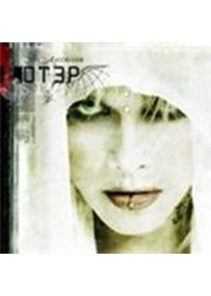 Otep - Ascension, The (Parental Advisory) [PA] (Music CD)