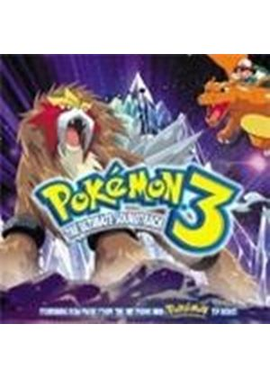 Various Artists - Pokemon III (The Ultimate Soundtrack) (Music CD)