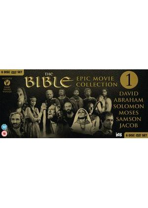 Bible Epic Movies Vol 1 [DVD]