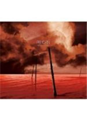 Pelican - What We All Come To Need (Music CD)