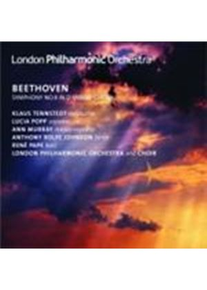 Beethoven: Symphony No 9, 'Choral' (Music CD)