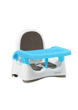 Compact Booster Seat (Blue/Brown)