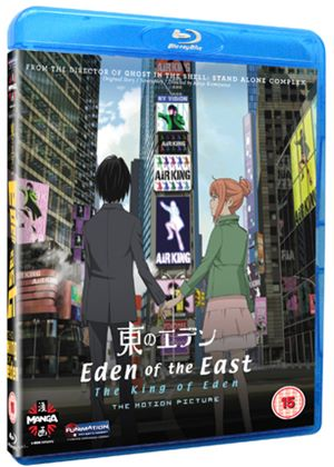 Eden Of The East - Movie 1 - King Of Eden (Blu-ray)