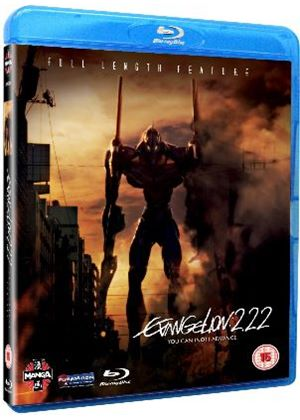 Evangelion 2.22 You Can (Not) Advance (Blu-ray)