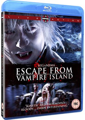 Higanjima - Escape From Vampire Island (Blu-ray)