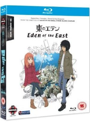 Eden Of The East (Blu-Ray)
