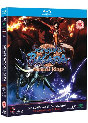 Sengoku Basara: Samurai Kings - Complete Series Box Set (Blu-Ray)