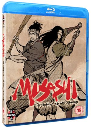 Musashi - The Dream Of Last Sumarai (Blu-Ray)