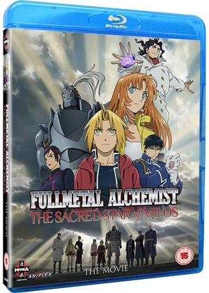 Full Metal Alchemist Movie 2: Sacred Star of Milos (Blu-ray)