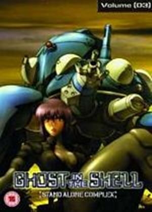 Ghost In The Shell - Stand Alone Complex - Vol. 3 (Animated) (Dubbed And Subtitled)