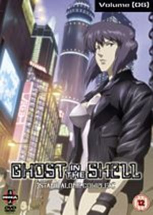 Ghost In The Shell - Stand Alone Complex - Vol. 6 (Animated) (Dubbed And Subtitled)