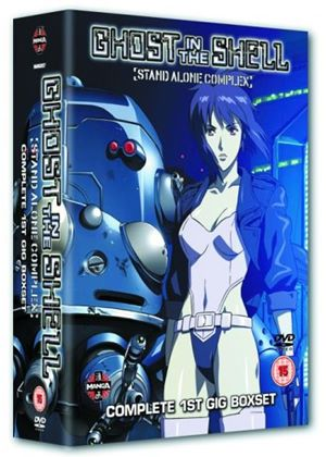 Ghost In The Shell - Stand Alone Complex - SAC 1st GIG - Complete Box Set