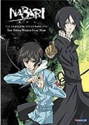 Nabari No Ou - Complete Series 1 Part 1