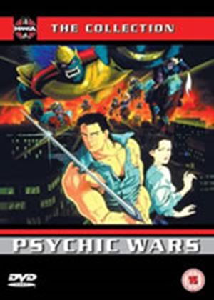 Psychic Wars (Animated) (Dubbed)