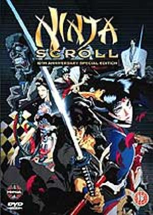 Ninja Scroll - 10th Anniversary Edition (Animated) (Box Set) (Two Discs)
