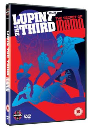 Lupin The Third - Secret Of Mamo