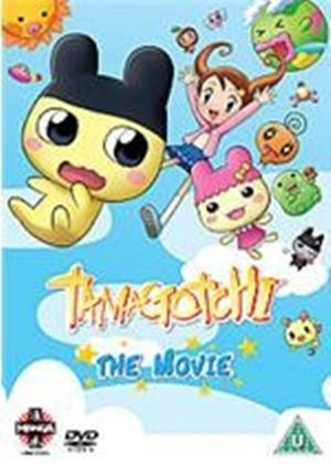 Tamagotchi - The Movie