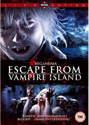 Higanjima: Escape From Vampire Island