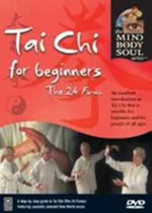 Tai Chi For Beginners - The 24 Forms