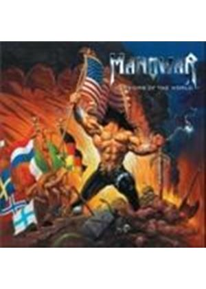 Manowar - Warriors Of The World (Gold Edition) (Music CD)