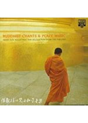 Jim Long Uen - Buddhist Chants & Peace Music (Music CD)