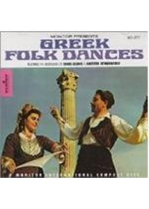 Takis & Anestos - Greek Folk Dances [Monitor] (Music CD)