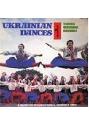 Kauriga Ukrainian Ensemble - Ukranian Dances (Music CD)