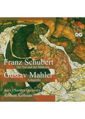 SCHUBERT / MAHLER - STRING QUARTET - DEATH & THE MAIDEN