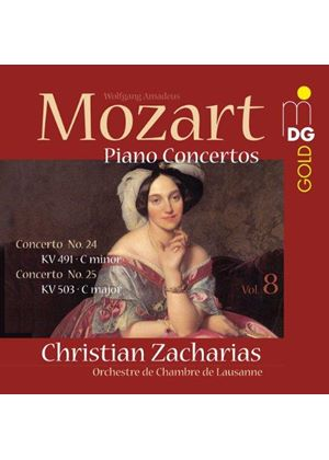 Mozart: Piano Concertos, Vol. 8 [SACD] (Music CD)