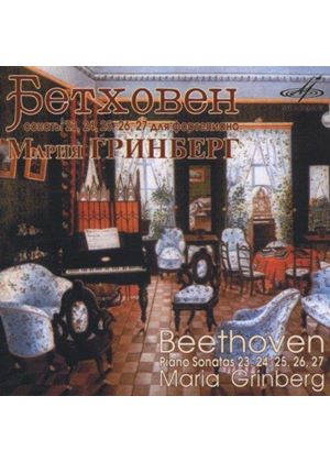 Beethoven: Piano Sonatas, Vol 8