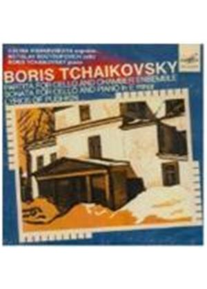 Tchaikovsky, B: Cello Sonata; Lyrics of Pushkin; Partita