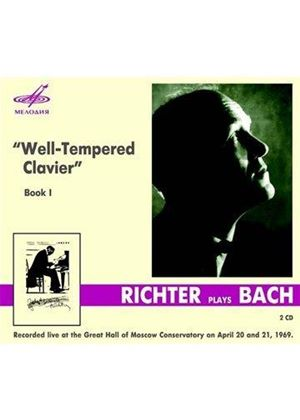 Bach: Well-Tempered Clavier, Book 1 (Music CD)