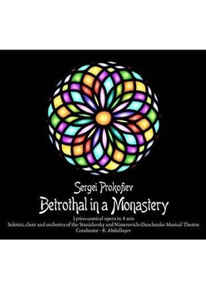 Prokofiev: Betrothal in a Monastery (Music CD)