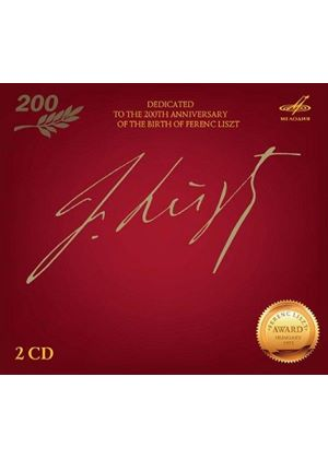 Dedicated to the 200th Anniversary of the Birth of Ferenc Liszt (Music CD)