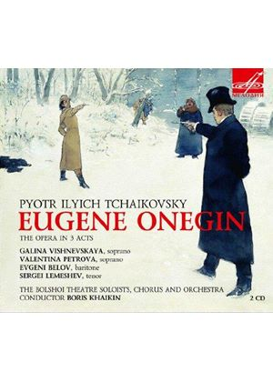 Tchaikovsky: Eugene Onegin [1955 Recording] (Music CD)