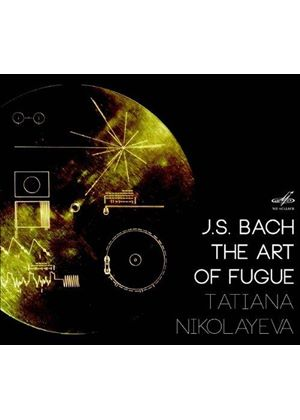 Bach: The Art of Fugue (Music CD)