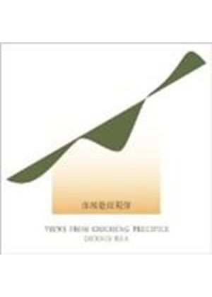 Dennis Rea - Views From Chicheng Precipice (Music CD)