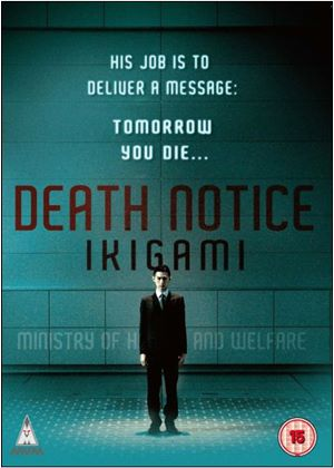 Death Notice - Ikigami