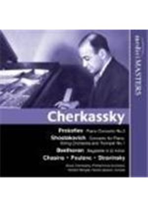 Prokofiev/Shostakovich - Piano Concerto No. 2/Concerto For Piano (Cherkassky) (Music CD)