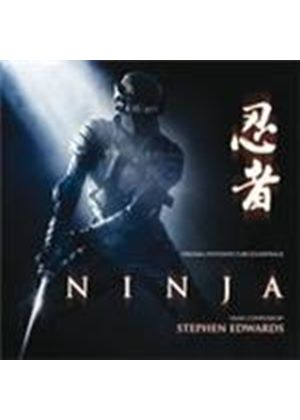 Various Artists - Ninja (Music CD)