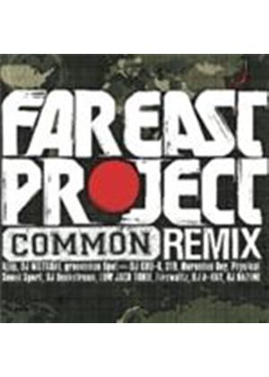 Common - Far East Project (Remixes) (Music CD)
