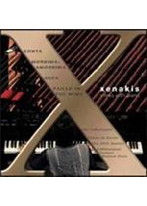 Xenakis: Works with Piano (Music CD)