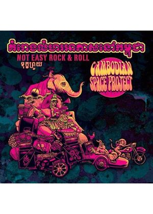 Cambodian Space Project - Not Easy Rock 'n' Roll (Music CD)