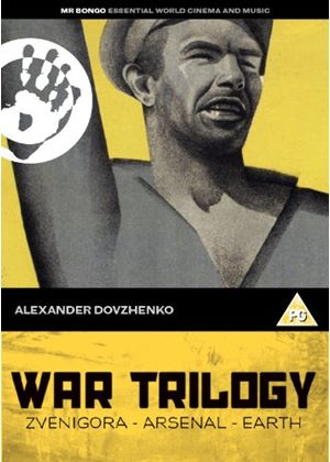 Dovzhenko - War Trilogy