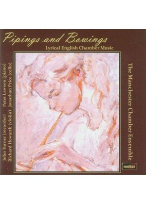 Chamber Music for Recorder, Violin and Strings (Music CD)
