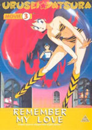Urusei Yatsura Movie 3