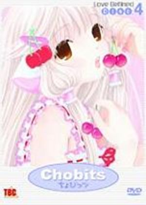 Chobits - Vol. 4 (Subtitled And Dubbed) (Animated)